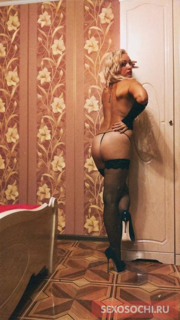 Проститутки В Адлере Цены